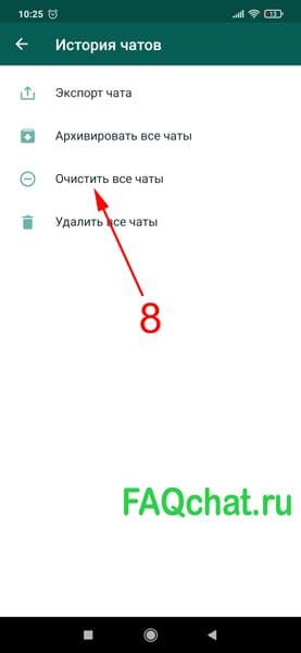 kak-perenesti-whatsapp-na-sd-kartu