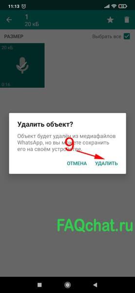 whatsapp-na-sd-kartu