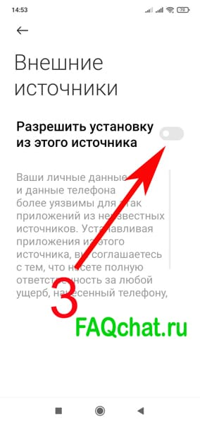 kak-ustanovit-vatsap-na-smartfon-android