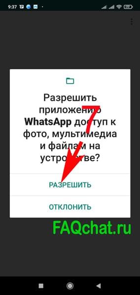 kakoi-vasap-luchshe-dlja-android