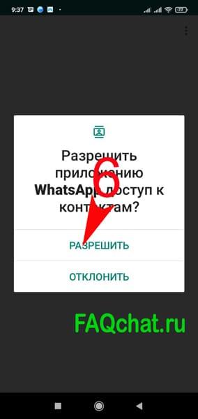 mozhno-li-ustanovit-vatsap-na-android