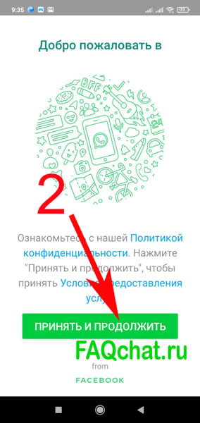 mozhno-li-ustanovit-vatsap-na-smartfon