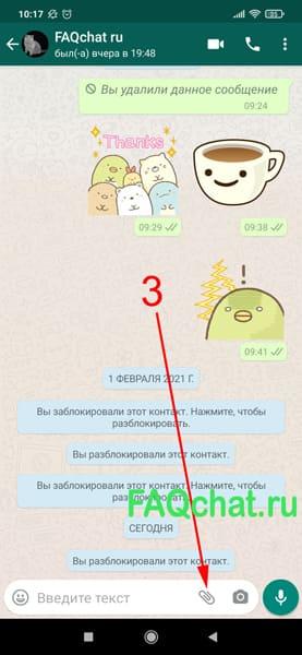 ne-mogu-otpravit-video-cherez-whatsapp