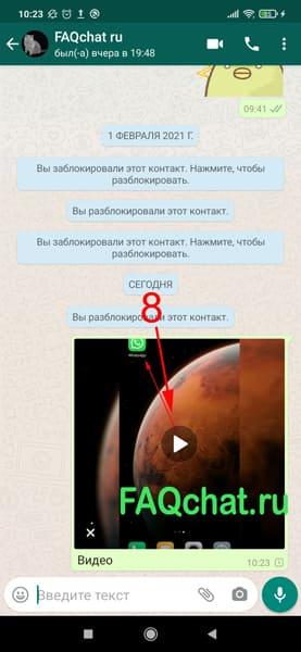 ne-otpravljaetsja-video-v-whatsapp