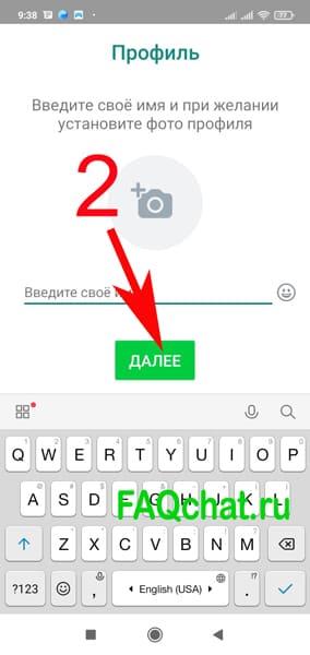 ustanovka-vatsap-na-smartfon