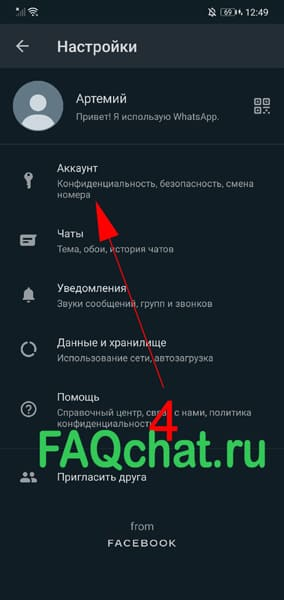 votsape-kogda-chelovek-zahodil