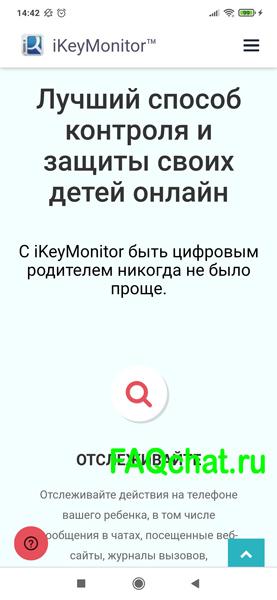 vot-sp-veb
