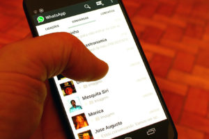Как следить за чужим WhatsApp